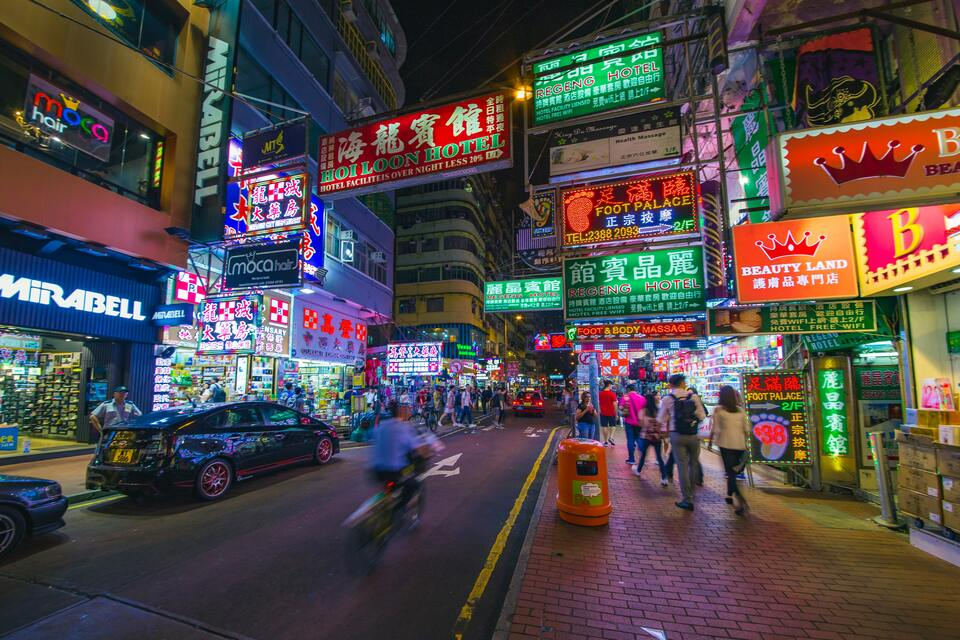 must visit hong kong